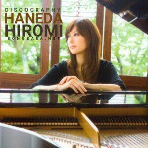 Hiromi Haneda