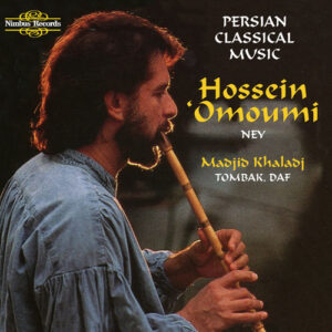 Hossein Omoumi, Madjid Khaladj - Persian Classical Music (1993)