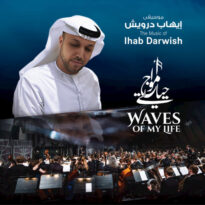 Ihab Darwish - Waves Of My Life (2018)