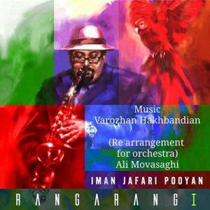 Iman-Jafari-Pooyan---Rangarang-I-(2017)