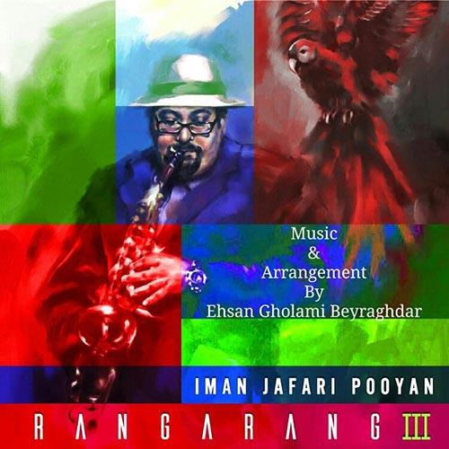 Iman Jafari Pooyan - Rangarang II