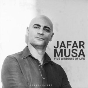 Musa Jafar - Five Winds of Life (2017)