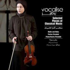 Parisa Pirzadeh - Vocalise (2017)