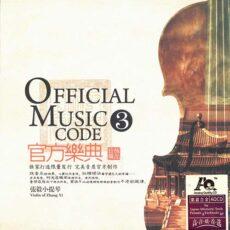 Zhang Yi - Official Music 3 (2014)