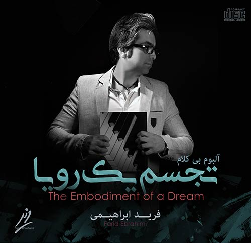 Farid Ebrahimi - The Embodiment Of A Dream (2018)