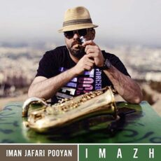 Iman Jafari Pooyan - Imazh (2018)
