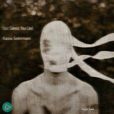 Kasra Soleimani - Your Silence , Your Lies (2018)