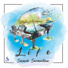 Siamak Sarmadian - Life (2017)
