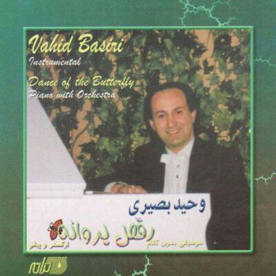 Vahid Basiri