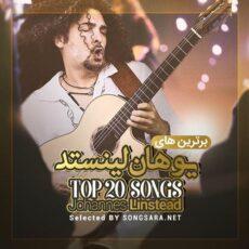 TOP 20 Songs Johannes Linstead