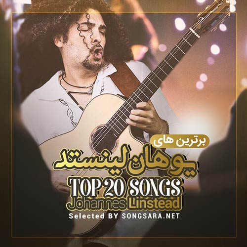 TOP 20 Songs Johannes Linstead