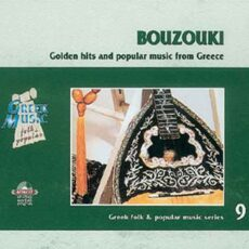 Bouzouki (instrumentals)