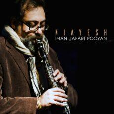 Iman Jafari Pooyan - Niayesh (2018)