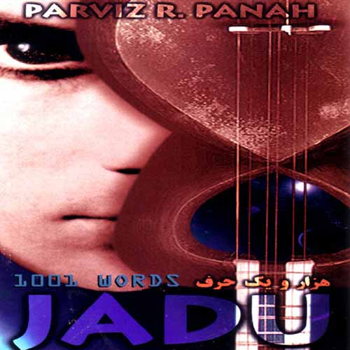 Parviz R Panah - 1001 Words Jadu (1994)