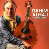 Rahim Alhaj