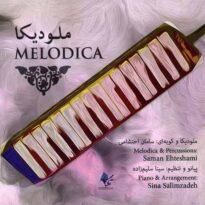 Saman Ehteshami & Sina Salimzadeh - Melodica (2013)