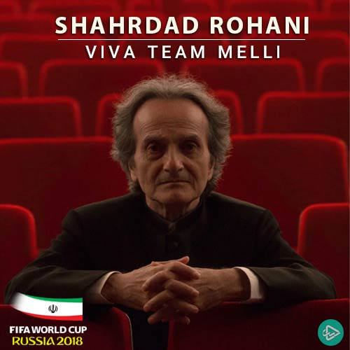 Shardad Rohani - Viva Team Melli (2018)
