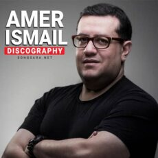 Amr Ismail