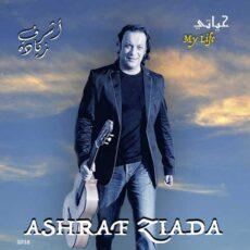 Ashraf Ziada - My Life (2018)