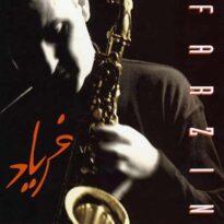 Farzin Farhadi - Faryad (1994)