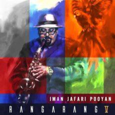 Iman Jafari Pooyan - Rangarang V