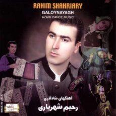 Rahim Shahriary - Galmadin (2000)