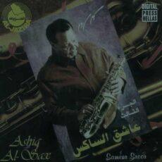 Sameer Sroor - Ashig Al-Sax