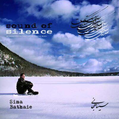 Sina Bathaie - Sound of Silence (2012)