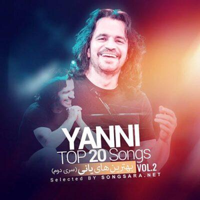 TOP 20 Songs Yanni Vol.2 (Selected BY SONGSARA.NET)