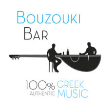 Various Artists - Bouzouki Bar (2018)