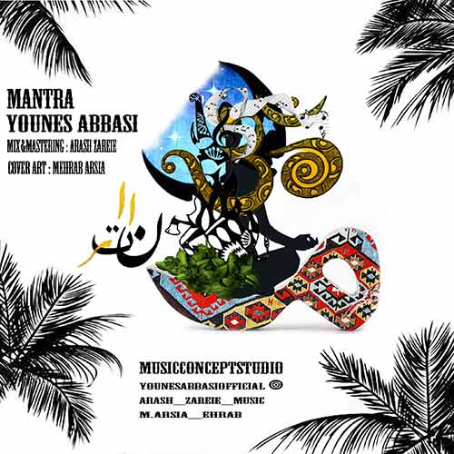 Younes Abbasi - Mantra (2018)
