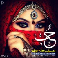 Arabian Music Collection Vol.1