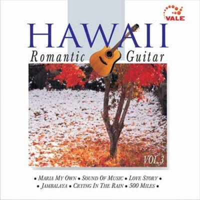 Daniel Brown - Hawaii Romantic Guitar, Vol. 3