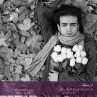 Amir Azimi - Elegy For Lost Memories