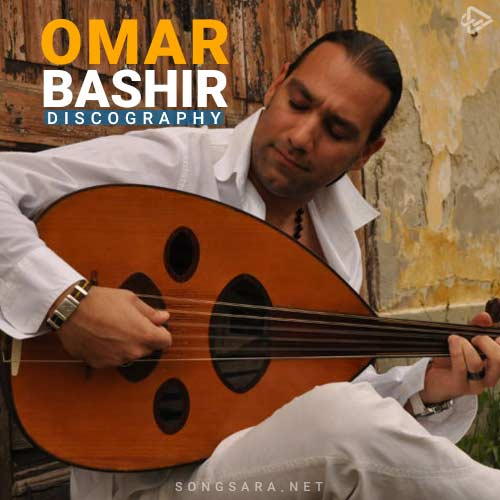 Omar Bashir - Discography