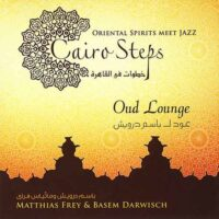 Oud Lounge: Cairo Steps