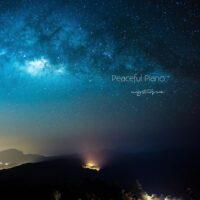 Peaceful Piano - Mystique: Solo Piano