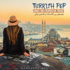 Turkish Pop Dance Instrumental Music