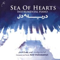 Amir Chehrebakhsh - Sea Of Hearts