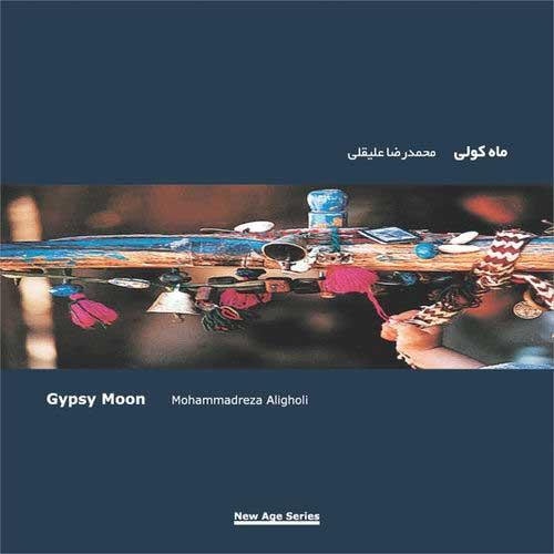 Mohammadreza Aligholi - Gypsy Moon