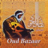 Oud Bazaar 1