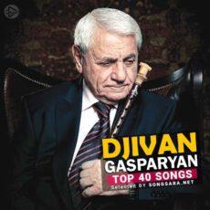 TOP 40 Djivan Gasparyan
