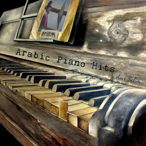Amr Selim - Arabic Piano Hits