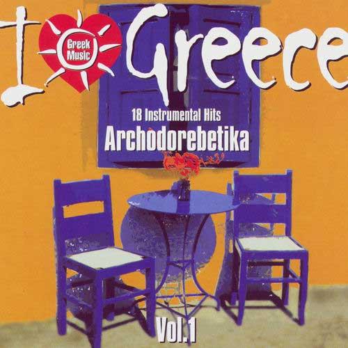 I Love Greece Vol. 1: Archodorebetika