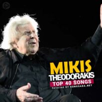 TOP 40 Mikis Theodorakis
