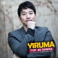 TOP 40 Yiruma