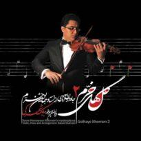 Babak Shahraki - Golhaye Khorram 2