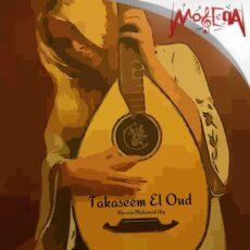 Hussein Mohamed Aly - Takaseem El Oud