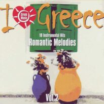 I Love Greece Vol. 2