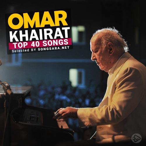 TOP 40 Songs Omar Khairat